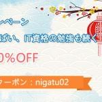 300-101J日本語版認定試験,300-101J日本語版pdf